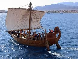Queen Hatshepsut's Sailing Vessel